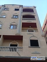 Ad Photo: Commercial 405 sqm in Mokattam  Cairo