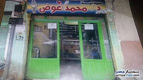 Ad Photo: Commercial 29 sqm in El Sayeda Zainab  Cairo