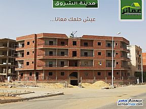 Ad Photo: Apartment 3 bedrooms 2 baths 175 sqm semi finished in Shorouk City  Cairo
