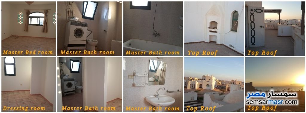 Photo 4 - Apartment 3 bedrooms 2 baths 256 sqm lux For Sale Ras Sidr North Sinai