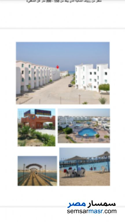 Photo 3 - Apartment 2 bedrooms 1 bath 90 sqm lux For Rent Ras Sidr North Sinai