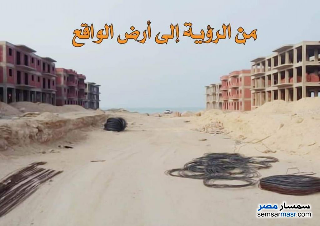 Photo 3 - Apartment 1 bedroom 1 bath 35 sqm super lux For Sale Ras Sidr North Sinai