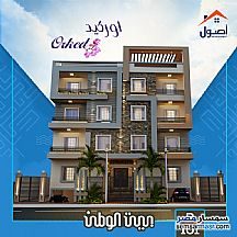Ad Photo: Apartment 3 bedrooms 3 baths 206 sqm semi finished in El Motamayez District  6th of October