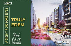 Ad Photo: Apartment 3 bedrooms 3 baths 202 sqm extra super lux in North Extensions  6th of October