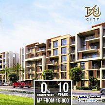 Ad Photo: Apartment 3 bedrooms 2 baths 242 sqm without finish in First Settlement  Cairo