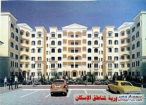 Ad Photo: Apartment 3 bedrooms 2 baths 152 sqm in 6th of October