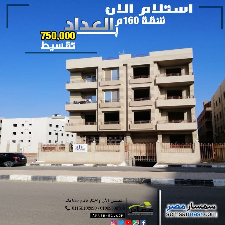 Photo 4 - Apartment 3 bedrooms 1 bath 160 sqm semi finished For Sale Shorouk City Cairo