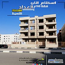 Apartment 3 bedrooms 1 bath 160 sqm semi finished For Sale Shorouk City Cairo - 4