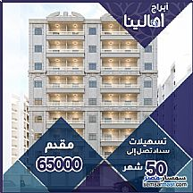 Ad Photo: Apartment 3 bedrooms 1 bath 95 sqm without finish in Damietta City  Damietta