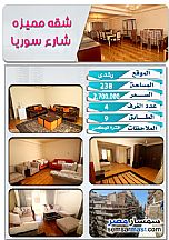 Ad Photo: Apartment 4 bedrooms 3 baths 238 sqm extra super lux in Roshdy  Alexandira