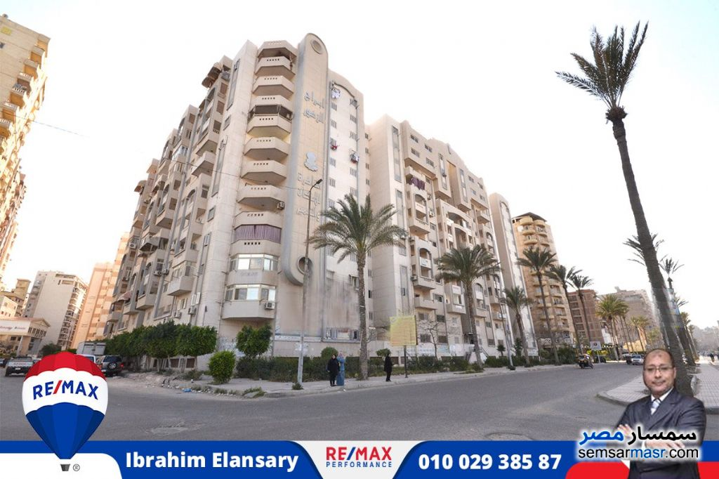 Ad Photo: Apartment 2 bedrooms 1 bath 110 sqm super lux in Mandara  Alexandira