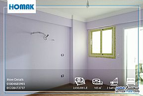 Ad Photo: Apartment 3 bedrooms 2 baths 169 sqm super lux in Asafra  Alexandira