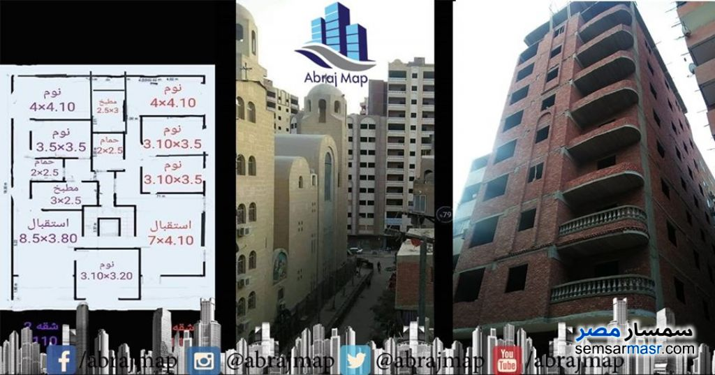 Photo 1 - Apartment 3 bedrooms 1 bath 110 sqm without finish For Sale Ain Shams Cairo