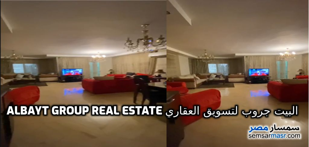 Ad Photo: Apartment 3 bedrooms 3 baths 200 sqm extra super lux in Giza