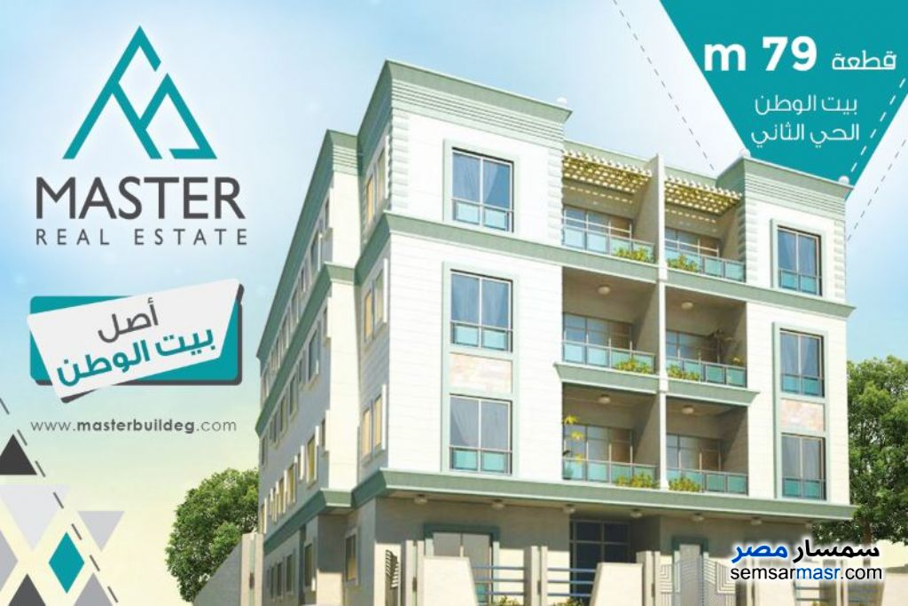 Photo 1 - 3 bedrooms 3 baths 189 sqm semi finished For Sale Fifth Settlement Cairo