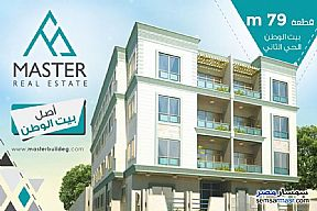 3 bedrooms 3 baths 189 sqm semi finished For Sale Fifth Settlement Cairo - 1