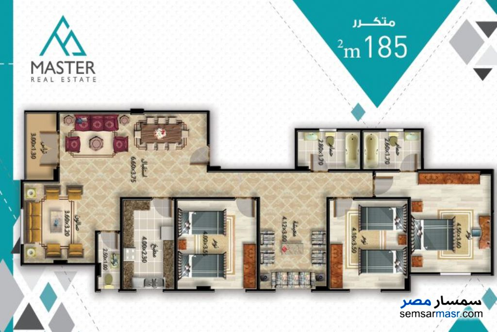 Photo 4 - 3 bedrooms 3 baths 189 sqm semi finished For Sale Fifth Settlement Cairo