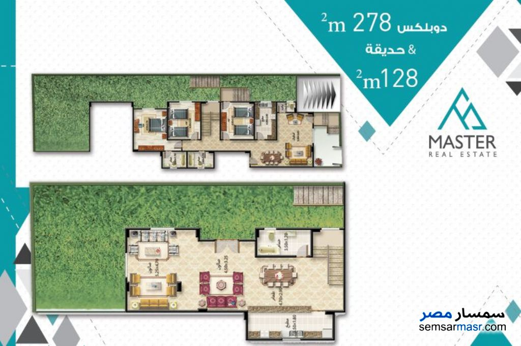 Photo 5 - 3 bedrooms 3 baths 189 sqm semi finished For Sale Fifth Settlement Cairo