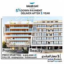 Ad Photo: Apartment 3 bedrooms 3 baths 157 sqm semi finished in Ashgar City  6th of October