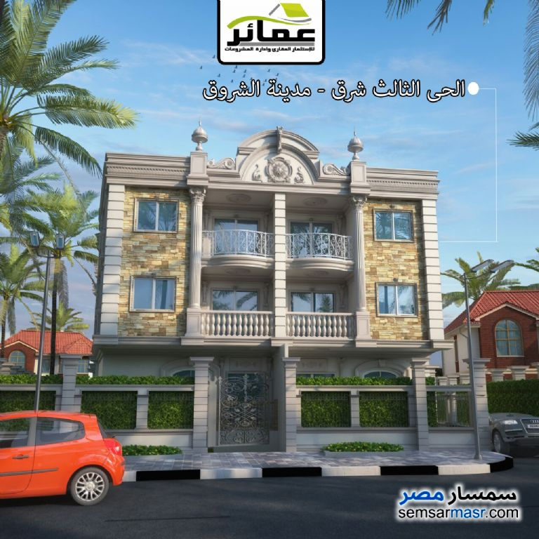 Photo 1 - Apartment 3 bedrooms 1 bath 140 sqm semi finished For Sale Future City Cairo