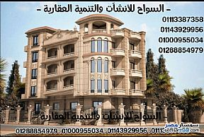 Ad Photo: Apartment 3 bedrooms 2 baths 143 sqm semi finished in Remaia  Giza