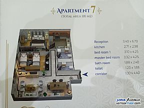 Ad Photo: Apartment 2 bedrooms 2 baths 110 sqm semi finished in Maadi  Cairo