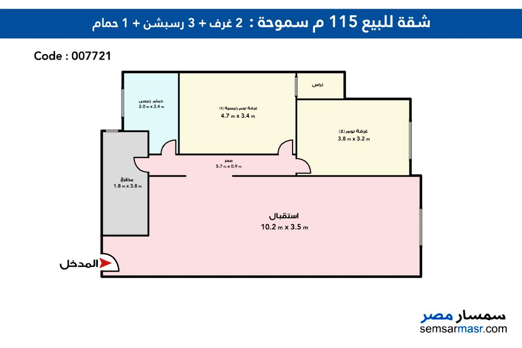 Ad Photo: Apartment 2 bedrooms 1 bath 115 sqm super lux in Smoha  Alexandira