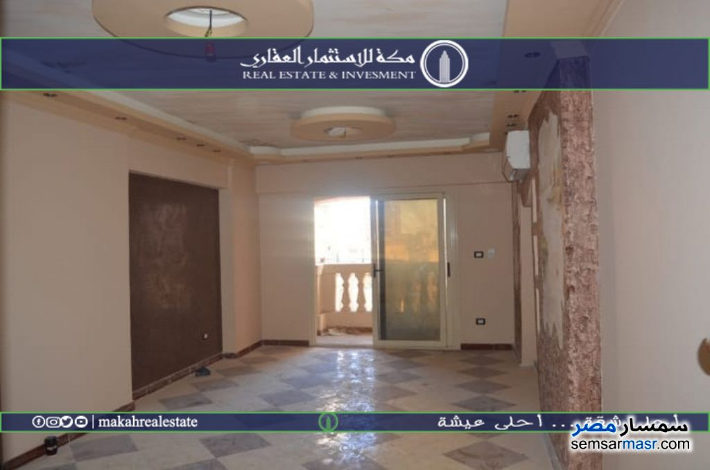 Photo 1 - Apartment 3 bedrooms 1 bath 130 sqm super lux For Sale Al Lbrahimiyyah Alexandira