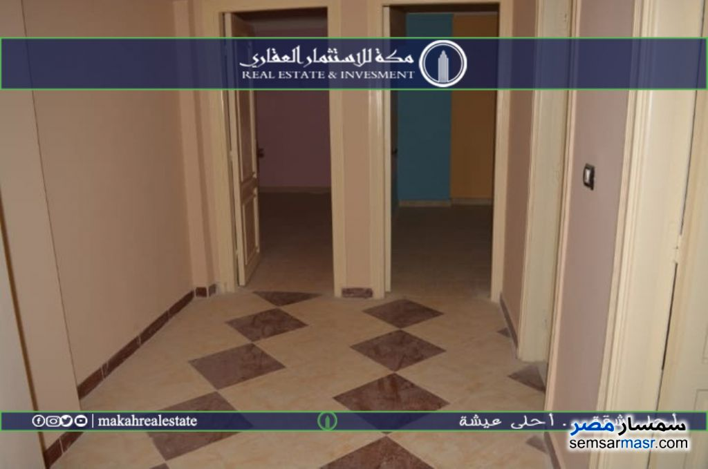 Photo 3 - Apartment 3 bedrooms 1 bath 130 sqm super lux For Sale Al Lbrahimiyyah Alexandira