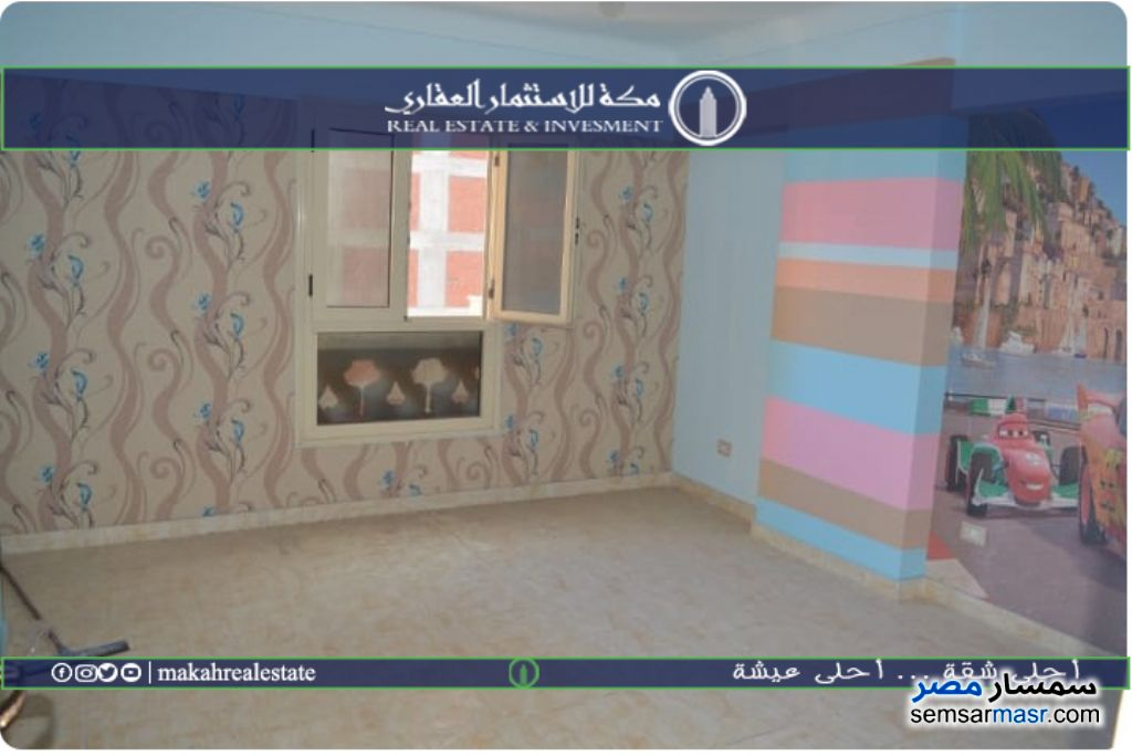 Photo 4 - Apartment 3 bedrooms 1 bath 130 sqm super lux For Sale Al Lbrahimiyyah Alexandira