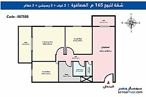 Ad Photo: Apartment 3 bedrooms 2 baths 163 sqm super lux in Asafra  Alexandira