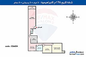 Ad Photo: Apartment 3 bedrooms 2 baths 176 sqm super lux in Al Lbrahimiyyah  Alexandira