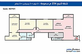 Ad Photo: Apartment 3 bedrooms 3 baths 206 sqm semi finished in Smoha  Alexandira