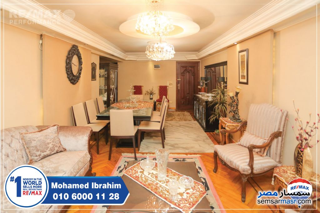 Ad Photo: Apartment 3 bedrooms 2 baths 180 sqm extra super lux in Smoha  Alexandira