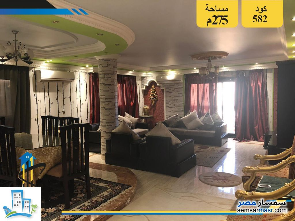 Ad Photo: Apartment 3 bedrooms 3 baths 275 sqm extra super lux in Hadayek Al Ahram  Giza