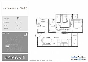 Ad Photo: Apartment 2 bedrooms 1 bath 100 sqm semi finished in Katameya  Cairo