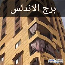 Ad Photo: Apartment 3 bedrooms 2 baths 125 sqm in Shubra El Kheima  Qalyubiyah