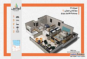Ad Photo: Apartment 3 bedrooms 2 baths 135 sqm semi finished in Banha  Qalyubiyah