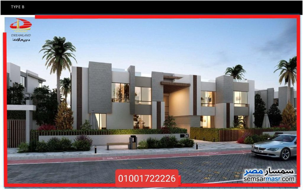 Ad Photo: Apartment 2 bedrooms 2 baths 145 sqm semi finished in Dreamland  6th of October