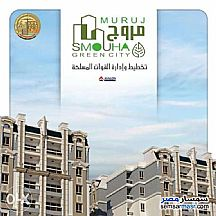 Ad Photo: Apartment 3 bedrooms 1 bath 152 sqm extra super lux in Smoha  Alexandira