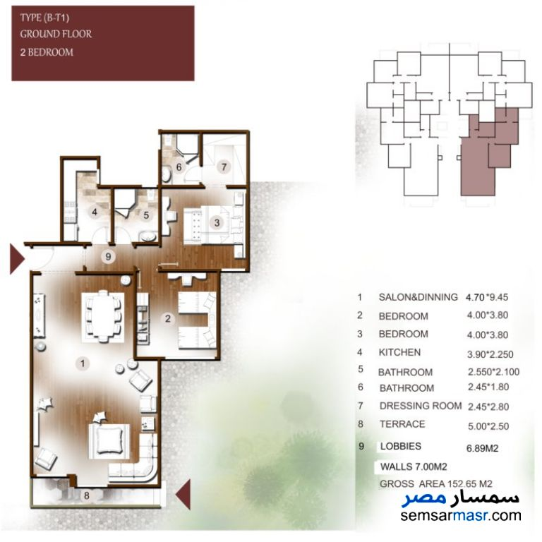 Photo 33 - Apartment 2 bedrooms 2 baths 152 sqm extra super lux For Sale New Capital Cairo