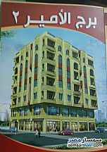 Ad Photo: Apartment 3 bedrooms 2 baths 152 sqm semi finished in Ismailia City  Ismailia