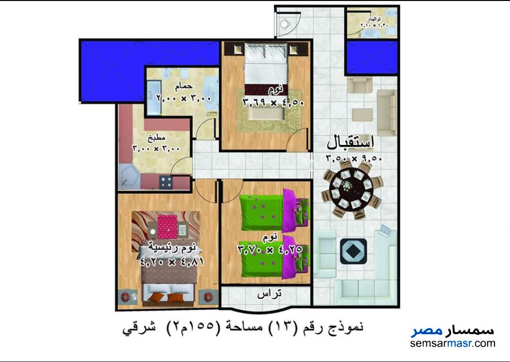 Ad Photo: Apartment 3 bedrooms 2 baths 155 sqm without finish in Shibin El Kom  Minufiyah