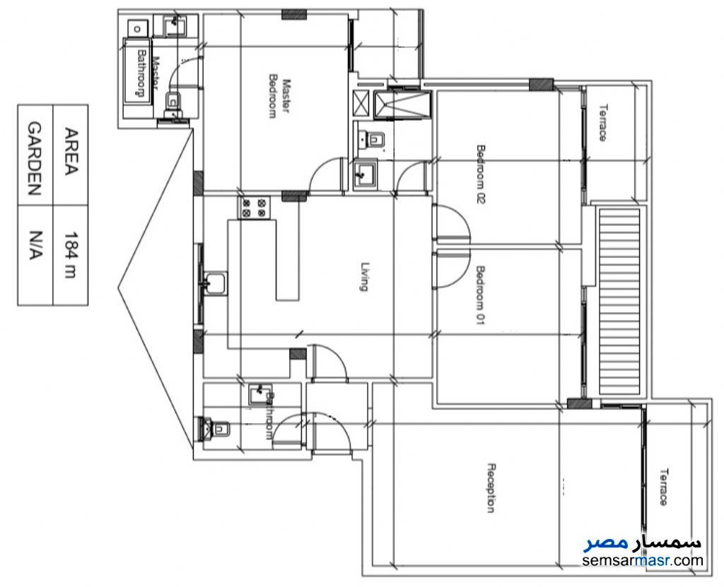 Photo 3 - Apartment 3 bedrooms 3 baths 175 sqm semi finished For Sale New Capital Cairo