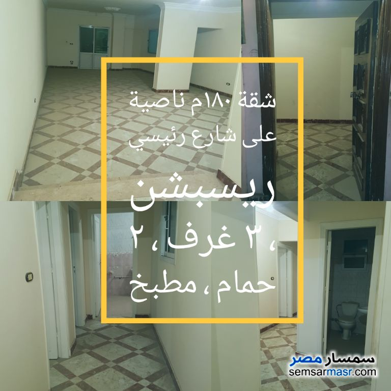 Photo 2 - Apartment 3 bedrooms 2 baths 180 sqm lux For Sale Kafr Tohormos Giza