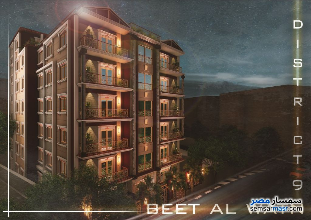 Ad Photo: Apartment 3 bedrooms 2 baths 190 sqm semi finished in Districts  6th of October