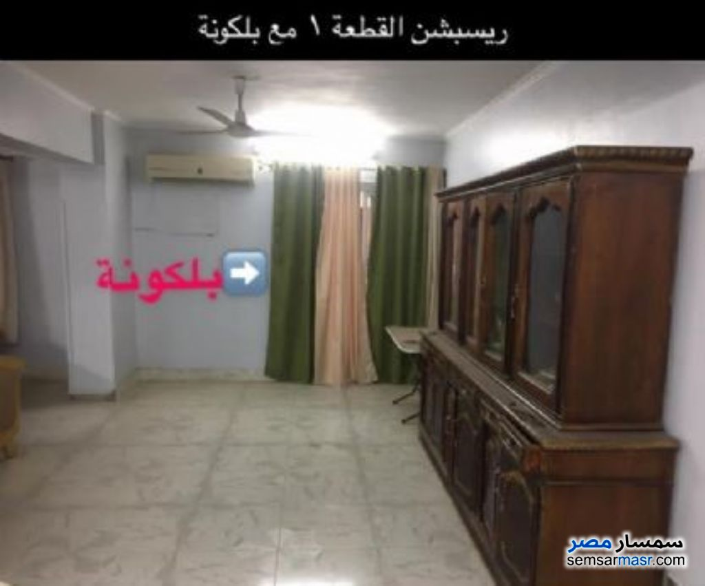 Photo 11 - Apartment 6 bedrooms 3 baths 188 sqm lux For Sale Haram Giza