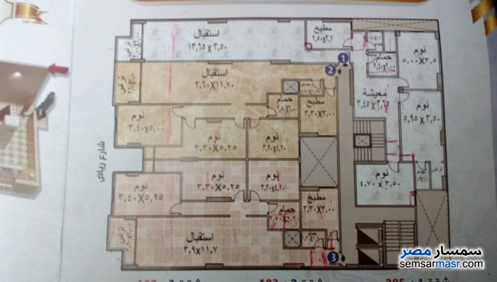 Ad Photo: Apartment 3 bedrooms 3 baths 205 sqm semi finished in Halwan  Cairo