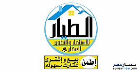 Apartment 3 bedrooms 3 baths 225 sqm semi finished For Sale El Ubour City Qalyubiyah - 15