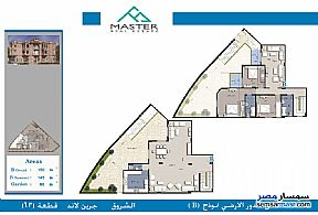 Ad Photo: Apartment 6 bedrooms 3 baths 228 sqm semi finished in Shorouk City  Cairo